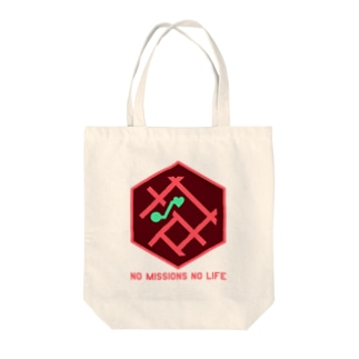 No Missions No Life(ピンク) Tote bags