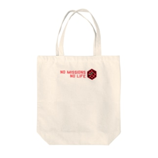 No Missions No Life(さりげピンク) Tote bags