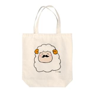 ヒゲ羊 Tote bags