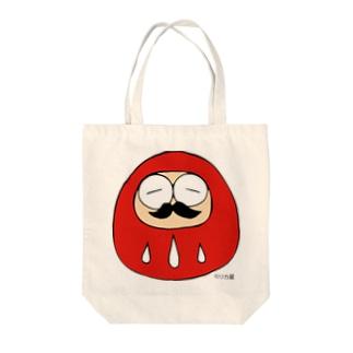 ニシダさん Tote bags