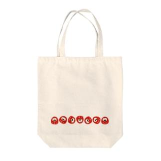 ニシダさんゴロゴロ Tote bags
