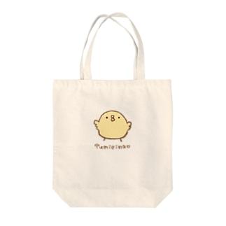 つみぴよトート Tote bags