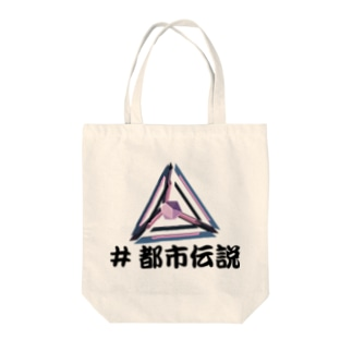 Very Rare Linkamp Tote bags