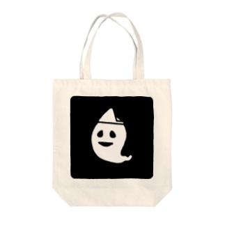 プロジェクションカード「心霊写真」 Tote bags