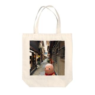 ろじうらのみじんこ Tote bags