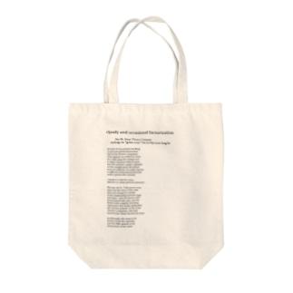 ひとりふたり Tote bags