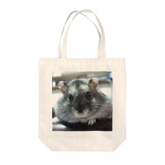 お友達~🎵Ⅲ Tote bags