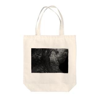 xH.A. #1 Tote bags