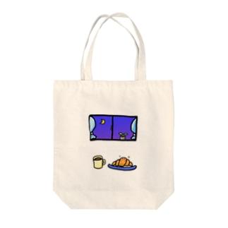 夢みるクロワッサンのクロすけ Tote bags
