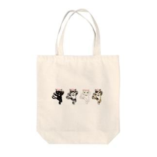 ねこまた4匹 Tote bags