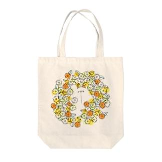 お花畑からこんにちは Tote bags