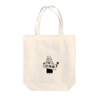 sora。のヲタクちゃん。 Tote bags