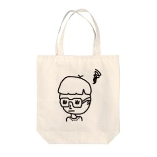 naif Tote bags