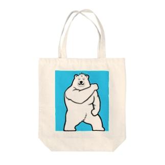 マッスル白熊💪 Tote bags
