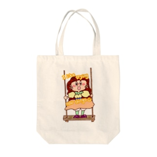 I like trying new things.  Tote bags