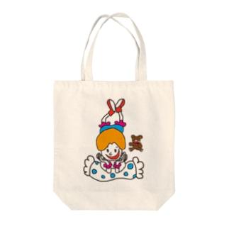 ヒトヤスミ Tote bags