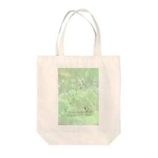 市議のアマミヤマシギです Tote bags