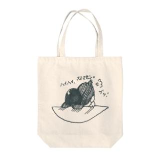 ペンギン丸 Tote bags