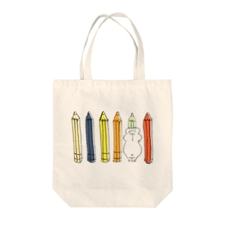 えんぴつSHIROKUMA Tote bags
