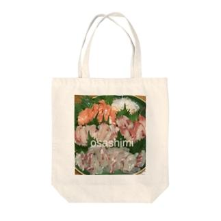 osashimiトート Tote bags