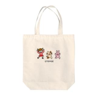 おてあげーズ Tote bags