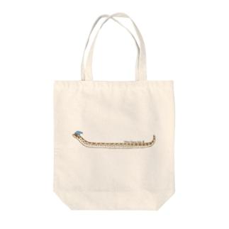 セイブシシバナヘビ(ノーマル) Tote bags