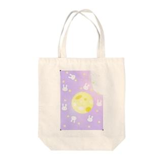 月のうさ Tote bags