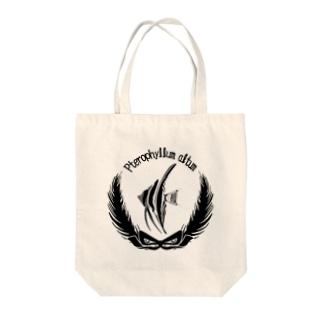 アルタムエンゼル_黒 Tote bags