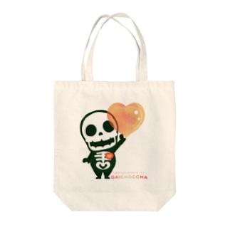 愛してガイコッチャAB Tote bags