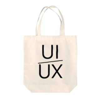 UI/UX Tote bags