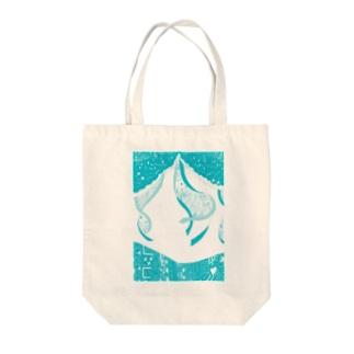 星とひらひら Tote Bag