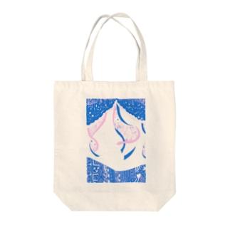 星とひらひら ピンク Tote bags