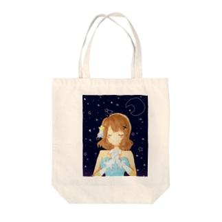 『星に願いを』周防桃子 Tote bags