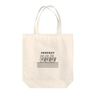 あおぐみのperfectミミガー Tote bags
