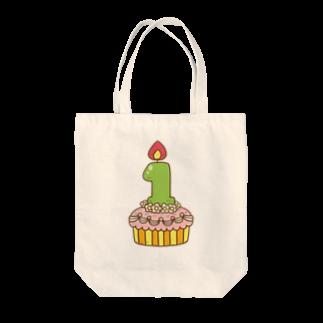 ちび子★キエのHappy Birthday 1歳! Tote bags