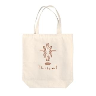 ウサギの食い込み Tote bags