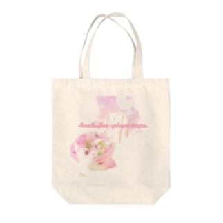 花のように愛を育てましょう Tote bags