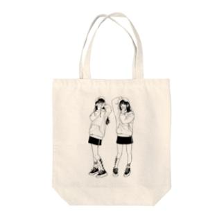 双子 Tote bags