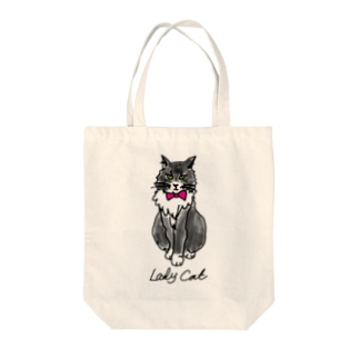 おすましキャット Tote bags