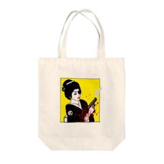 凪地獄芸者 Tote bags