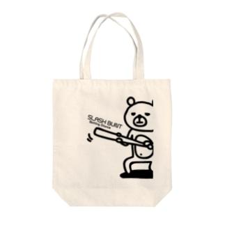 クマのバスター Tote bags