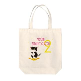 mecha zabutooon2 Tote bags