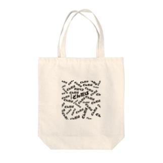 どんだば(津軽弁 すごく) Tote bags