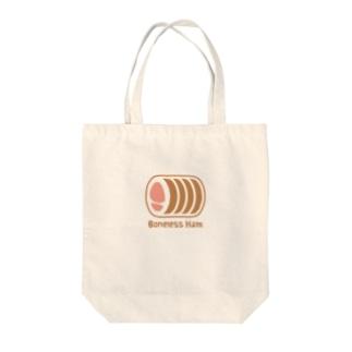 ボンレスハム Tote bags