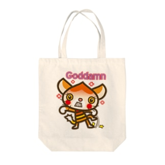 """マロンヘッドのネコ""""ガッデム/Goddamn"""" Tote bags"""
