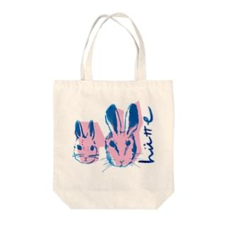 うさぎの親子/チャリティトートバッグ Tote bags