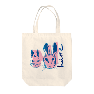 hutte1123のうさぎの親子/チャリティトートバッグ Tote bags