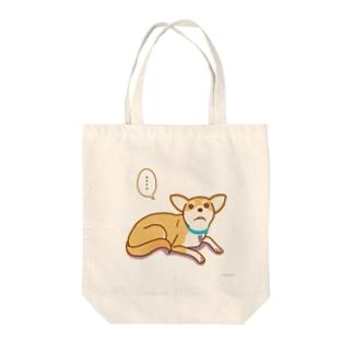 ULI_Tetoのテトさん(犬) Tote bags