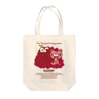 いたずらぐまのグル〜ミ〜(E) Tote bags