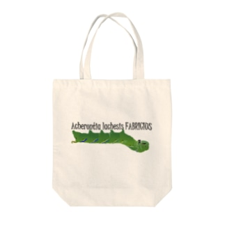 クロメンガタスズメの幼虫 Tote bags